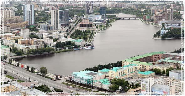 River running through a City