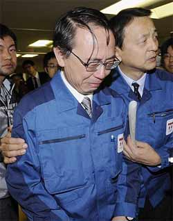 TEPCO Managing Director